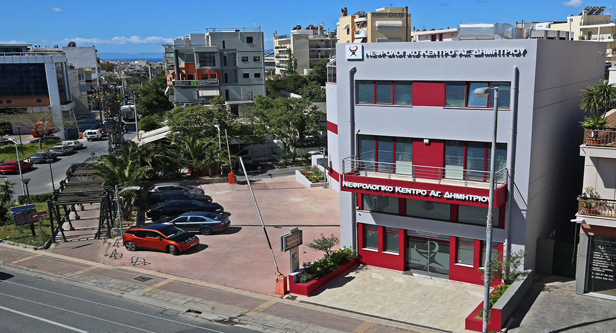 Nekad-dialysis-center4